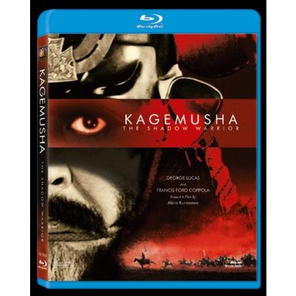 KAGEMUSHA (BR) - KAGEMUSHA: THE SHADOW WARRIOR (BR)