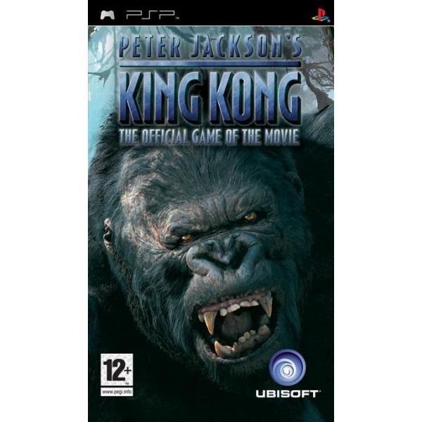 KING KONG ESSENTIALS PSP