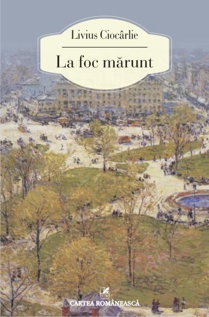 LA FOC MARUNT