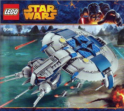 Lego SW Droid Gunship