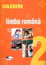 Limba Romana Culegere Clasa A II, A, ***