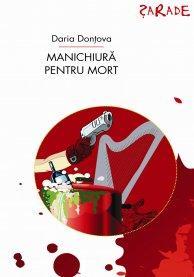 MANICHIURA PENTRU MORT