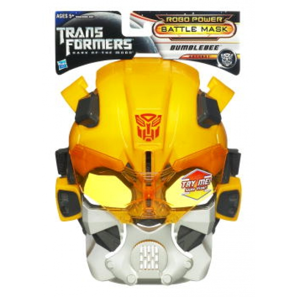 Masca Robo Vision