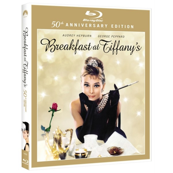 MIC DEJUN LA TIFFANY (EDITIE SPECIALA) (BD) - BREAKFAST AT TIFFANY'S (SPECIAL EDITION) (BD)