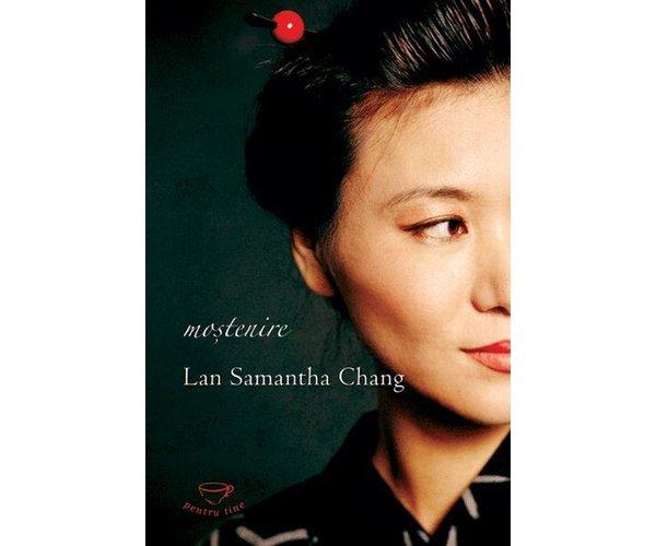 about lan samantha chang essay