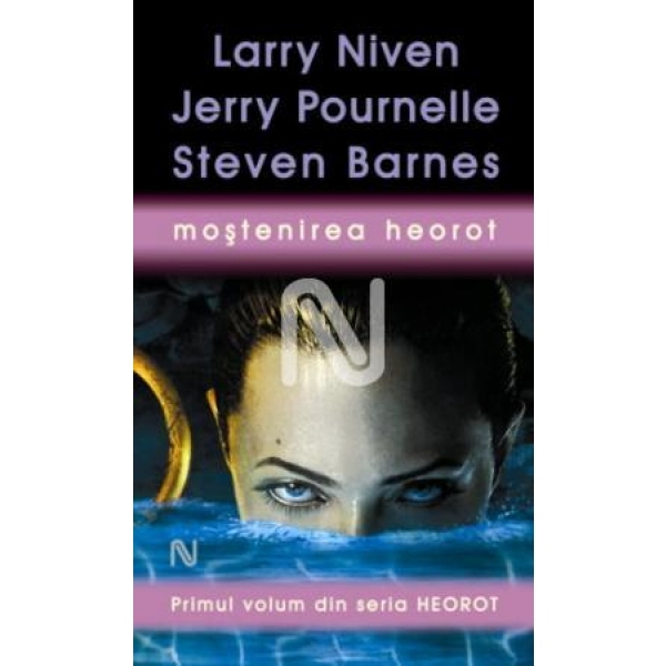 Mostenirea Heorot, Larry Niven, Jerry Pournelle