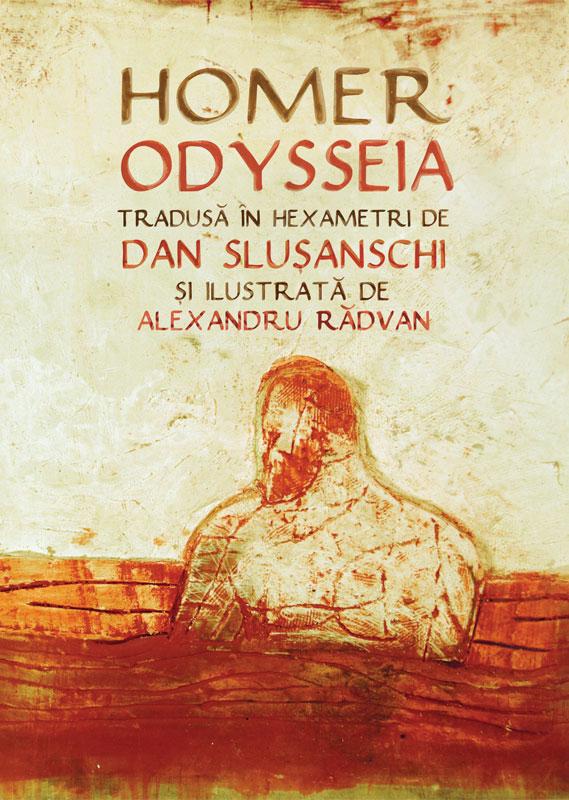 ODYSSEIA (ODISEEA)