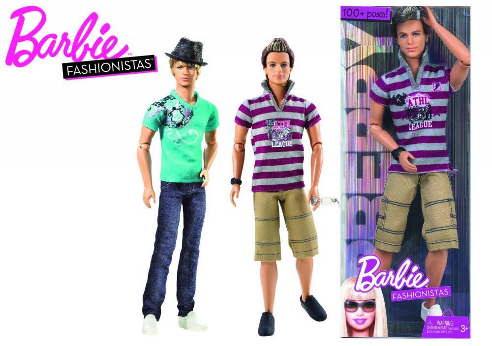 zzPapusa Ken - diverse modele