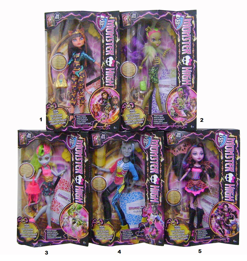 Papusa Monster High, CBY92, div. modele
