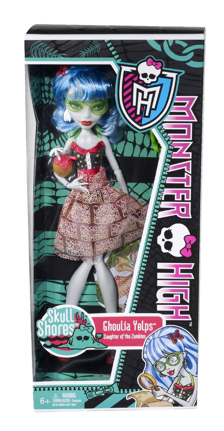 zzPapusa Monster High vacanta, div. modele