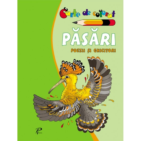 PASARI