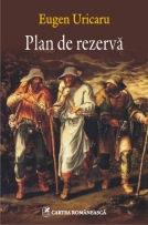 PLAN DE REZERVA