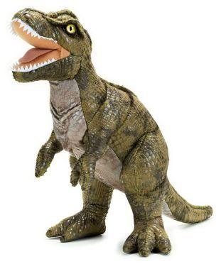 Plus NG,T-rex,44cm