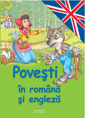 POVESTI IN ROMANA SI IN FRANCEZA