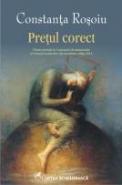 PRETUL CORECT