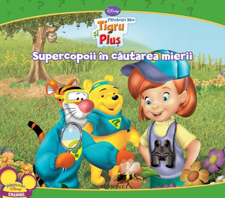 Prietenii Mei Tigru Si Plus ,  Supercopoii In Cautarea Mierii, Disney