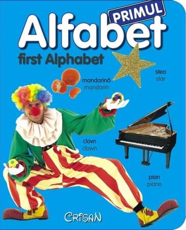 Primul alfabet