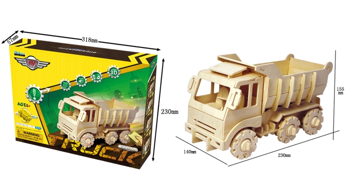 Puzzle 3D Basculanta