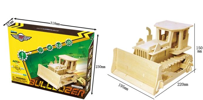 Puzzle 3D Buldozer