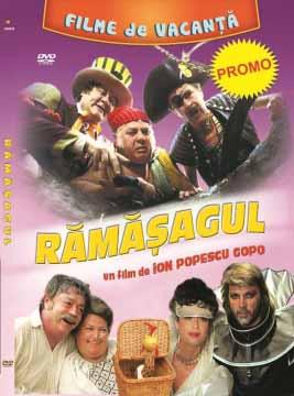 RAMASAGUL