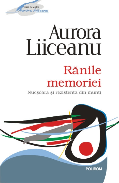 RANILE MEMORIEI