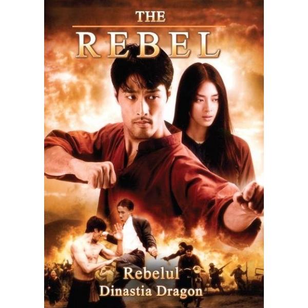 REBELUL - THE REBEL
