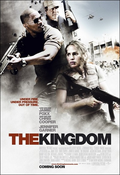REGATUL - KINGDOM, THE