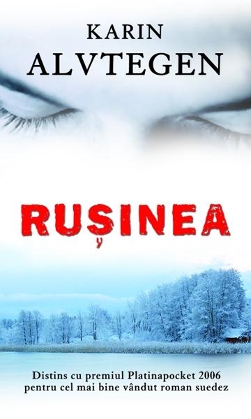 RUSINEA .