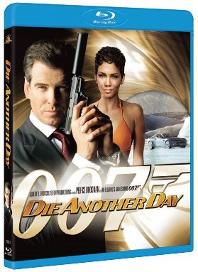 JB 20: SA NU MORI AZI ( JB 20: DIE ANOTHER DAY