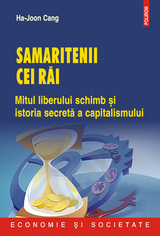 SAMARITENII CEI RAI