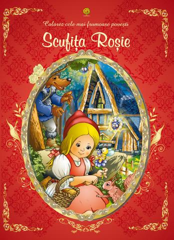 SCUFITA ROSIE/ PCC.10