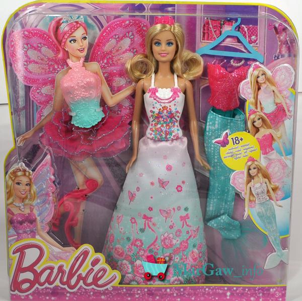 Set Barbie papusa si costumatie de gala