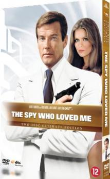 JB 10: SPIONUL CARE M-A JB 10: SPY WHO LOVED ME
