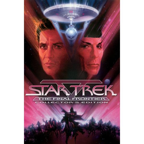 STAR TREK V: ULTIMA FRONTIERA - STAR TREK V: THE FINAL FRONTIER