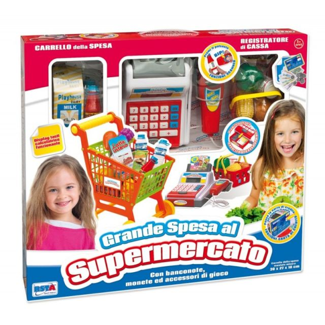 Supermarket,Rstoys