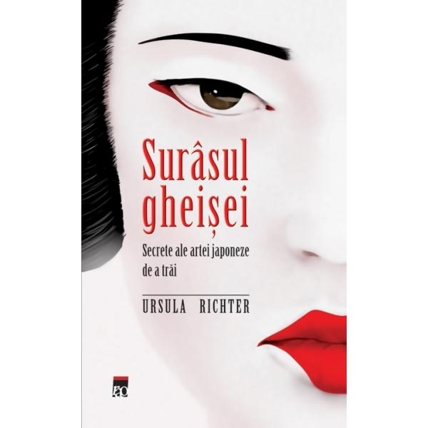 SURASUL GHEISEI