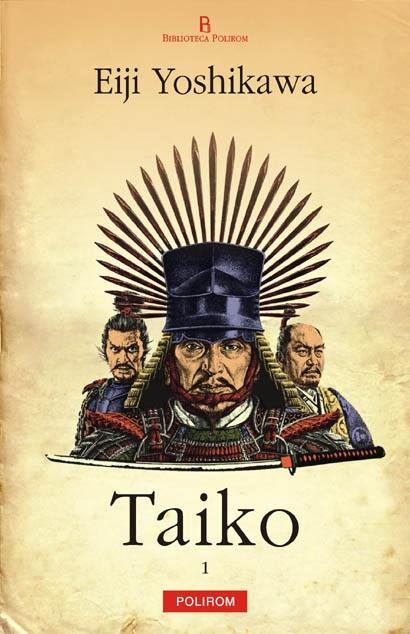TAIKO(2 VOL) ED II .