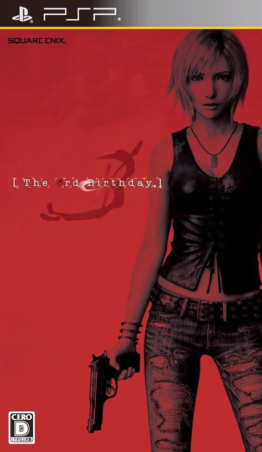 THE 3RD BIRTHDAY (SP ED PSP