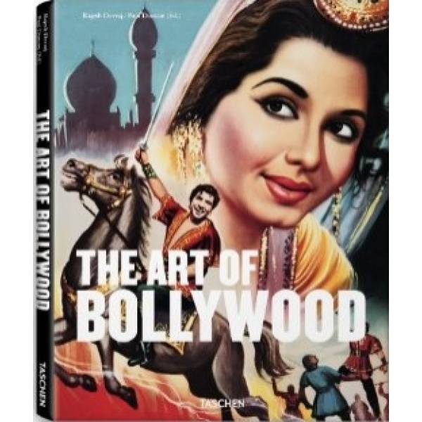 THE ART OF BOLLYWOOD, NameRajesh  Devraj