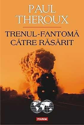 TRENUL-FANTOMA CATRE RASARIT
