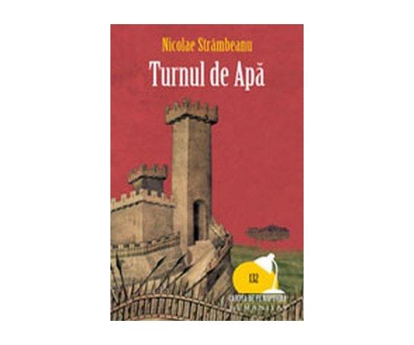 TURNUL DE APA .