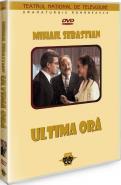 ULTIMA ORA TEATRU TV