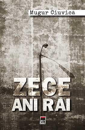ZECE ANI RAI