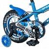 Bicicleta copii 2-4 ani, roti 12 inch, C-Brake, roti ajutatoare, Rich Baby CSR12-03A, cadru albastru