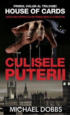 CULISELE PUTERII (HOUSE OF CARDS, VOL 1)