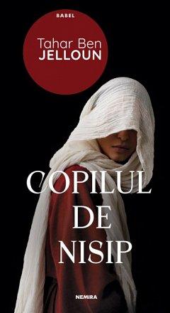 COPILUL DE NISIP