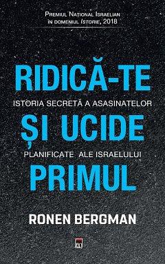 RIDICA-TE SI UCIDE PRIMUL