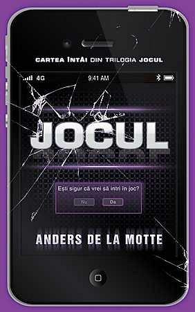 JOCUL