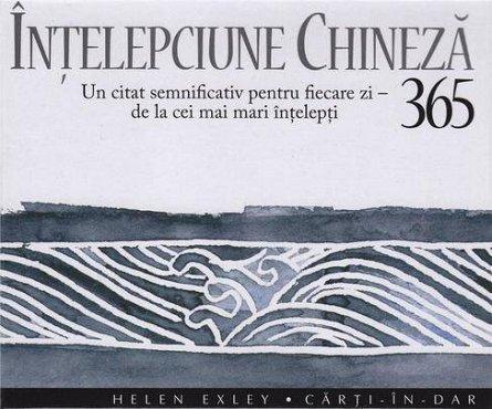 EXLEY: 365 - INTELEPCIUNE CHINEZA