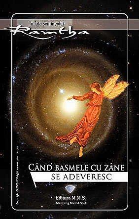 CAND BASMELE CU ZANE SE ADEVERESC